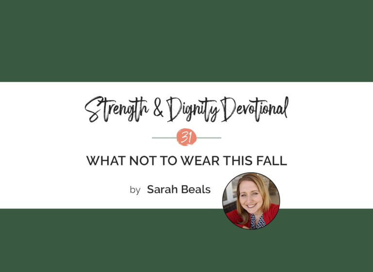 What Not To Wear This Fall
